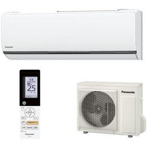 お取り寄せ CS-364CXR2 パナソニック インバーター冷暖房除湿タイプ ルームエアコン 12畳用 200V kahoo
