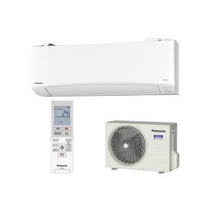 エアコン 14畳 CS-409CEX2-W クリスタルホワイト 単相200V お掃除搭載 パナソニッ...