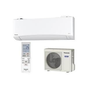エアコン 18畳 CS-569CEX2-W クリスタルホワイト 単相200V お掃除搭載 パナソニッ...