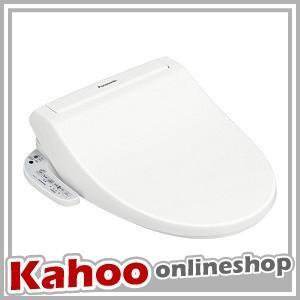 温水洗浄便座 DL-RL20-WS ビューティ・トワレ パナソニック ホワイト (1)|kahoo