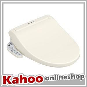 温水洗浄便座 ビューティ・トワレ パナソニック DL-RL40-CP パステルアイボリー (1)|kahoo