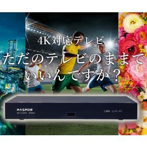 HDMIケーブル付き 4Kチューナー DT814 マスプロ (1)|kahoo