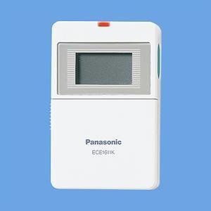 ECE1611K パナソニック Panasonic 小電力型ワイヤレスコール携帯受信器(本体)(充電台別) お取り寄せ|kahoo