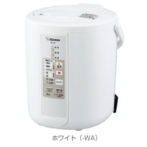 スチーム式加湿器 2.2L 象印 EE-RN35-WA ホワイト