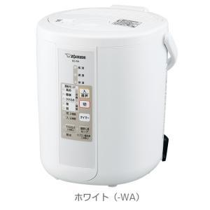 スチーム式加湿器 3.0L 象印 EE-RN50-WA ホワイト(1)|kahoo