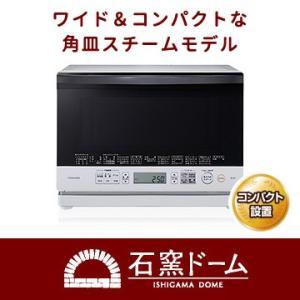 スチームオーブンレンジ 石窯ドーム 東芝 ER-PD7 ER...