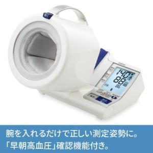 血圧計 上腕式血圧計 デジタル自動血圧計 オムロン HEM-1011 早朝高血圧確認機能 (1)|kahoo