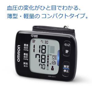 手首式血圧計 自動血圧計 オムロン HEM-6311 薄型・軽量コンパクトタイプ (1)|kahoo