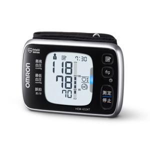 血圧計 手首式血圧計 オムロン HEM-6324T 即納 (1)|kahoo