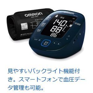 血圧計 上腕式血圧計 オムロン HEM-7281T (1)|kahoo