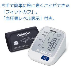 血圧計 上腕式血圧計 オムロン HEM-8713 (1)|kahoo