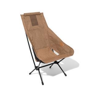 ヘリノックス Helinox チェアツーホーム Chair Two Home カプチーノ HN19750013017000 お取り寄せ kahoo