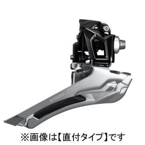 FD-R7000-BL バンドタイプ 34.9mm ブラック シマノ SHIMANO 105 フロントディレイラー IFDR7000BLL お取り寄せ|kahoo