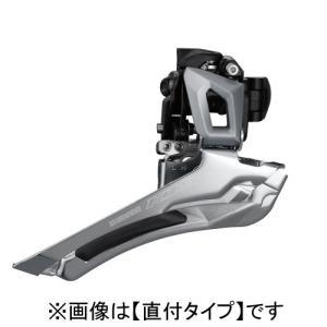 FD-R7000-BSM バンドタイプ 31.8/28.6mm シルバー シマノ SHIMANO 105 フロントディレイラー IFDR7000BSMS お取り寄せ|kahoo