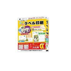 IRT なんでもラベル印刷 IRT0384 For Windows XP / Vista / 7 / 8 / 8.1 / 10 お取り寄せ|kahoo