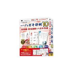 はじめてのハガキ印刷10 IRT0409 For Windows 7 / 8.1 / 10 IRT 在庫わずか|kahoo