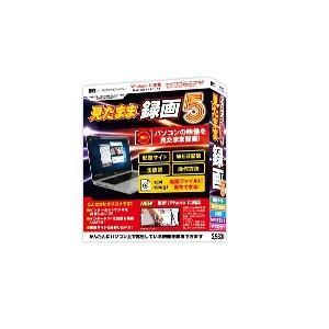 見たまま録画5 IRT0410 For Windows 7 / 8.1 / 10 IRT 在庫わずか|kahoo