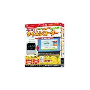 IRT パソコンでタイムレコーダー IRTB0484 For Windows XP / Vista / 7 / 8 / 8.1 お取り寄せ|kahoo