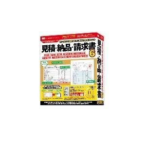 IRT 見積・納品・請求書6 IRTB0497 For Windows 7 / 8.1 / 10 在庫わずか|kahoo