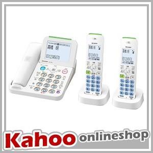シャープ デジタルコードレス電話機 子機2台 JD-AT85CW 在庫わずか|kahoo