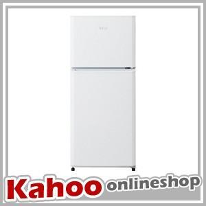 ハイアール 121L 冷凍冷蔵庫 -W ホワイト JR-N121A-W 冷蔵庫 一人暮らし 在庫わずか|kahoo