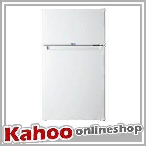 ハイアール 85L 冷凍冷蔵庫 JR-N85A-W 在庫わずか【中型】