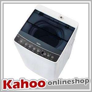 全自動洗濯機 JW-C45A-K ハイアール 4.5Kg ブラック (1)|kahoo