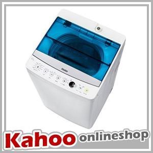 全自動洗濯機 JW-C55A-W ハイアール 5.5Kg ホワイト (1)|kahoo