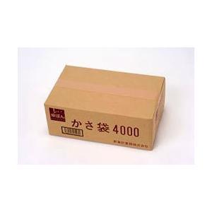 新倉計量器 傘ぽん専用追加傘袋 長傘用 4,000枚入り お取り寄せ 59716|kahoo