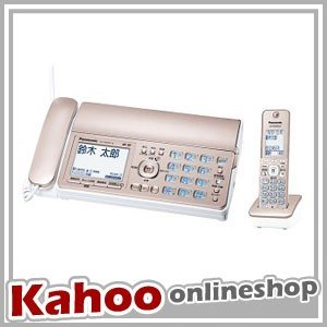 パナソニック デジタルコードレス普通紙ファクス 子機1台付き ピンクゴールド KX-PD305DL-N 【中型】●