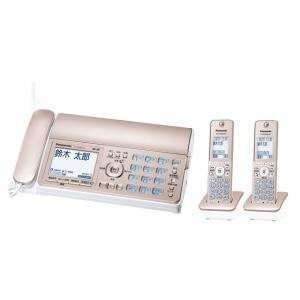 パナソニック KX-PD305DW-N おたっくす デジタルコードレス普通紙ファクス 子機2台付き ピンクゴールド (1)|kahoo