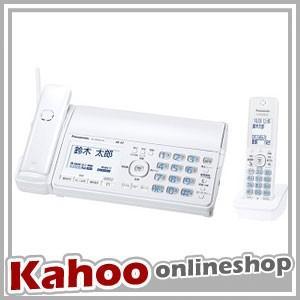 パナソニック デジタルコードレス普通紙ファクス 子機1台付き ホワイト KX-PD505DL-W 【中型】