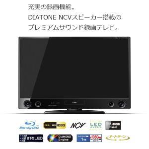 液晶テレビ REAL 三菱 40V型 40イン...の関連商品3