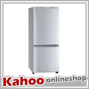 三菱 146L 冷蔵庫 ピュアシルバー MR-P15A-S 冷蔵庫 一人暮らし ●|kahoo