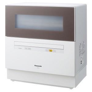 食器洗い乾燥機 パナソニック NP-TH1-T ブラウン 即...