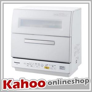 NP-TR9-W パナソニック 食器洗い乾燥機 ホワイト 在...