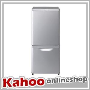 パナソニック 138L 冷蔵庫 シルバー(本体色はグレー) NR-B149W-S 冷蔵庫 一人暮らし 在庫わずか|kahoo