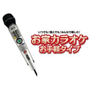 ワイヤードタイプ パーソナルカラオケ オン・ステージ PK-84 シルバー お取り寄せ|kahoo
