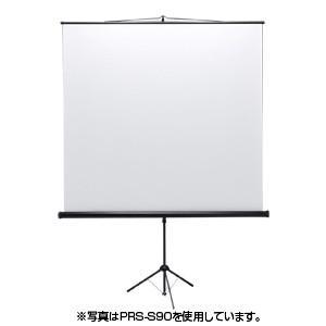 プロジェクタースクリーン 三脚式 60型相当 サンワサプライ PRS-S60 【メーカー直送/代引不可/送料無料※沖縄・離島・中継地域除く】|kahoo