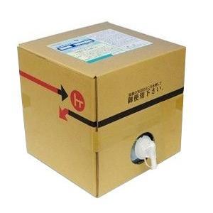 ルネキャット 業務用20L 東芝 業務用消臭抗菌液 可視光応答型光触媒 スプレーボトル1本付き お取り寄せ|kahoo