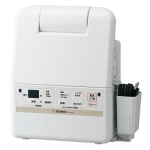 ふとん乾燥機 スマートドライ 象印 RF-EA20-WA