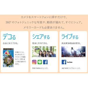 Opix360 SasuToru i CULDOOR サストルアイ カルドア 挿すだけでスマホが360度カメラに iPhone専用 在庫わずか kahoo 02