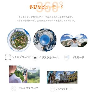 Opix360 SasuToru i CULDOOR サストルアイ カルドア 挿すだけでスマホが360度カメラに iPhone専用 在庫わずか kahoo 03