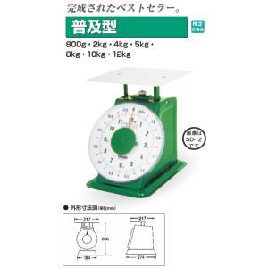 SD-12 ヤマトハカリ 普及型上皿はかり 検定合格品 お取り寄せ|kahoo