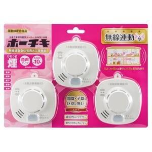 ホーチキ 住宅用火災警報器 3個セット 煙式 SS-2LRA-10HCP3 (1)|kahoo