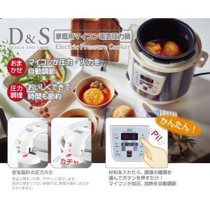 マイコン電気圧力鍋 2.5L レシピブック付き STL-EC30 D&S 在庫わずか kahoo