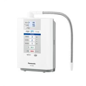 シンプルなデザインでスッキリ置ける。 使いやすいコンパクトモデル。  ●家庭用医療機器認証品&amp...