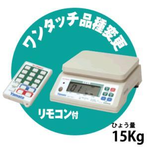 大和製衡 音声ランク選別機 ランクNAVI ひょう量 15kg 無検定品 お取り寄せ|kahoo