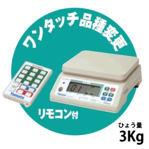 大和製衡 音声ランク選別機 ランクNAVI ひょう量 3kg 無検定品 お取り寄せ|kahoo