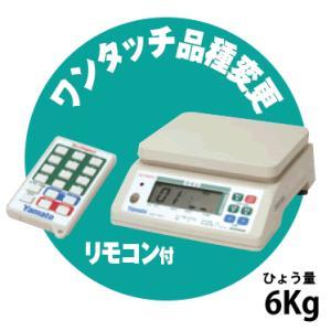 大和製衡 音声ランク選別機 ランクNAVI ひょう量 6kg 無検定品 お取り寄せ|kahoo